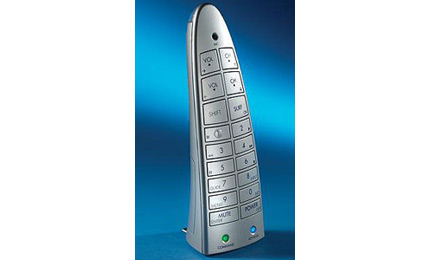 SkyMall voice recognition remote