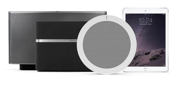 hiddenhub multiroom speaker